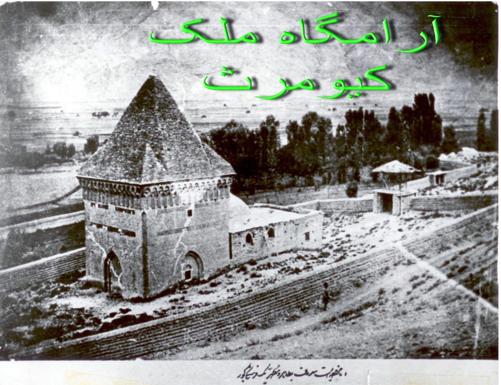 تاریخچه کندلوس