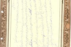 jahangiri (20)
