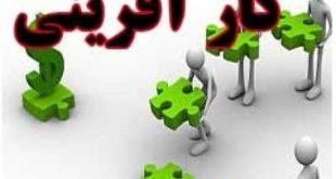 بودجه کارآفرینی